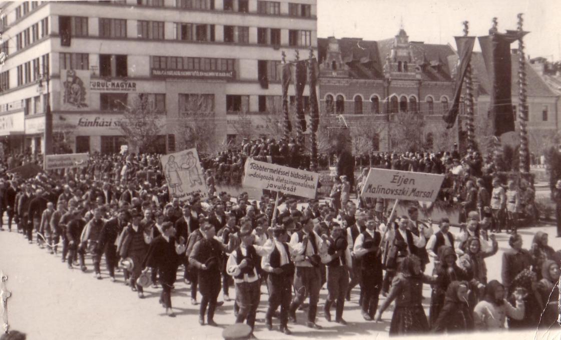 A Magyar Dolgozók Országos Szövetségének (MADOSZ) története